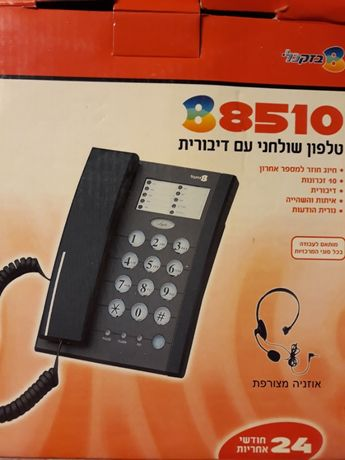 Продаётся стационарный телефон новый [Израиль]