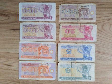Купоно карбованці 3, 5, 10, 50, 100, 200 леї рублі злоті