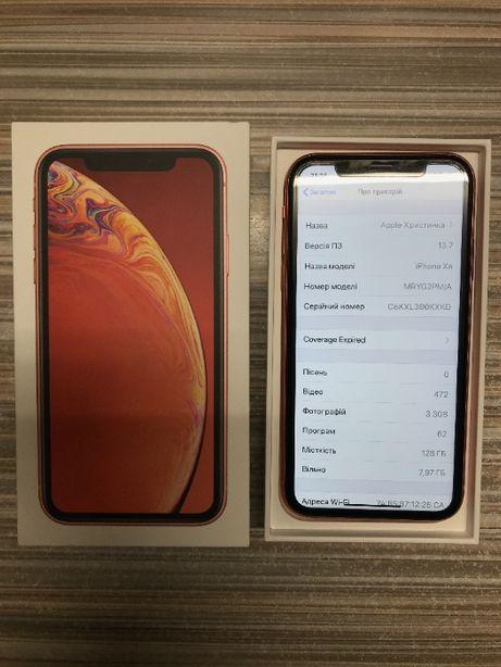 Iphone XR 128 gb. Coral NEVERLOK.