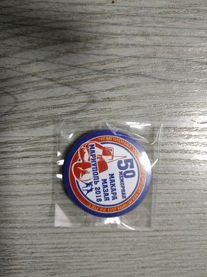 Продам редкий значок 50й Мемориал М.Мазая по боксу.