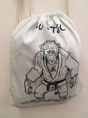 Рюкзак мешок для  BJJ