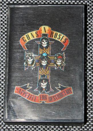 Kaseta magnetofonowa Guns N' Roses – Appetite For Destruction