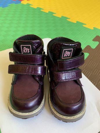 Деми ботинки на девочку Minimen
