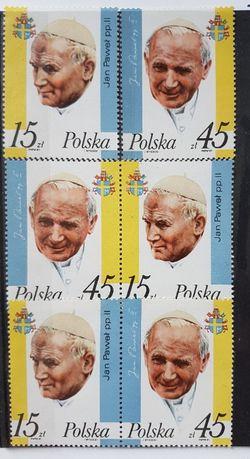 znaczki polskie papież kombinacje