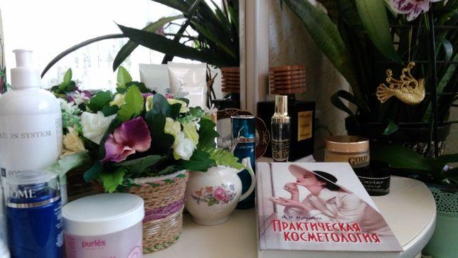 Косметолог Киев Григоренко, Ахматовой