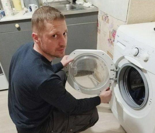 Ремонт пральних машин і холодильників на дому у Полтаві