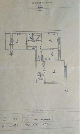 Продам 3х комнатную квартиру в Теплодаре на 2 этаже в 6 этажном доме