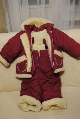 Дитячий одяг на зимовий період