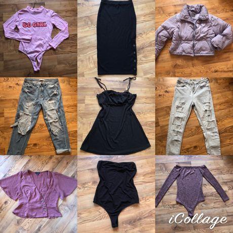 Mega paka wielki zestaw ubrań Zara H&M Primark Asos PrettyLittleThing