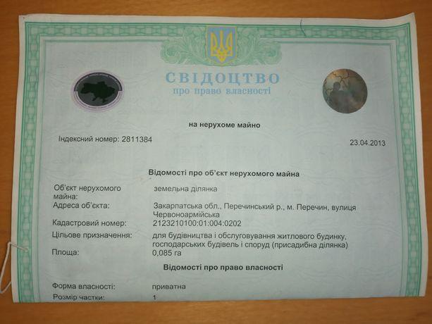 Продається земельна ділянка у м.Перечин