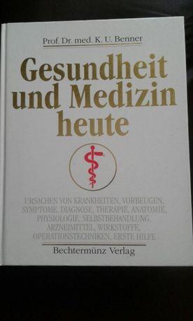"""Медична енциклопедія """"Здоров'я і медицина сьогодні """""""