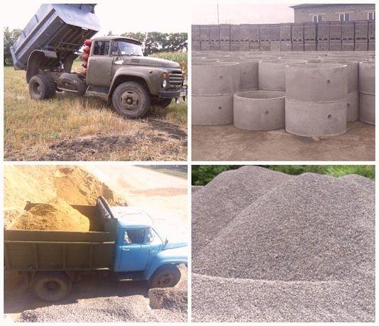 Отсев песок доставка самосвалом щебень жерства чернозем цемент