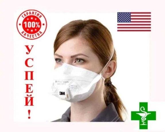 Респиратор 3М 9161 / 62 / 63 Купить в Одессе Маски распираторные