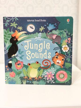 Usborne,Jungle Sounds ,музыкальная игрушка-книга со звуками джунглей