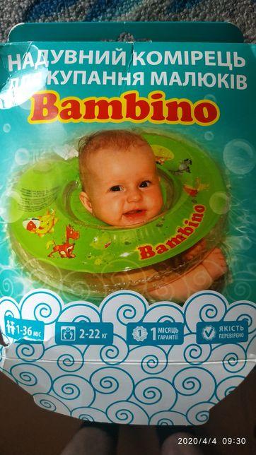 Надувной круг на шею для купания младенцев