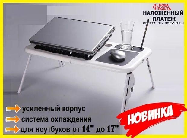 Усиленная подставка столик для ноутбука с охлаждением. Стол. Кулер