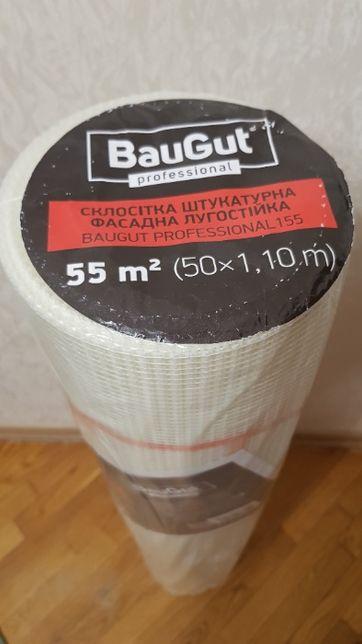 Склосітка штукатурна BauGut Professional. Сетка штукатурная