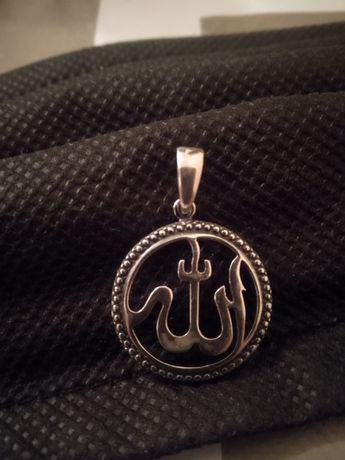 Серебряный кулон Аллах 925пробы