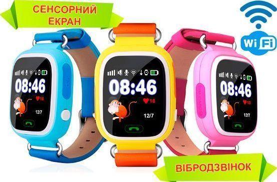 Детские умные часы Smart baby watch Q100 с GPS отслеживан и прослушкой