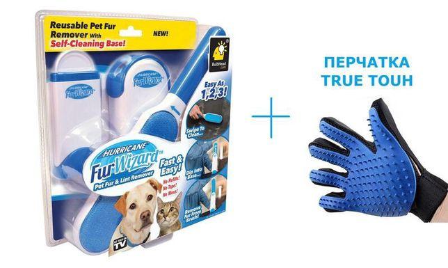 Щетка для уборки шерсти домашних животных Fur Wizard+перчатка