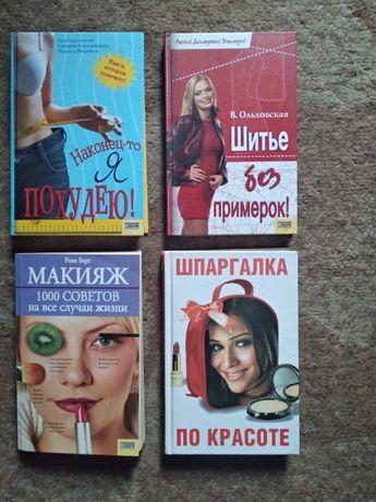Книги 1 шт