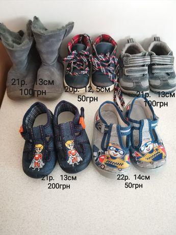 Продаю дитяче взуття для хлопчика з 20 по 22 розмір