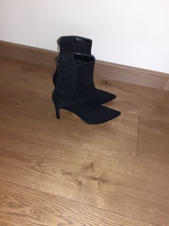 Buty reserved 38