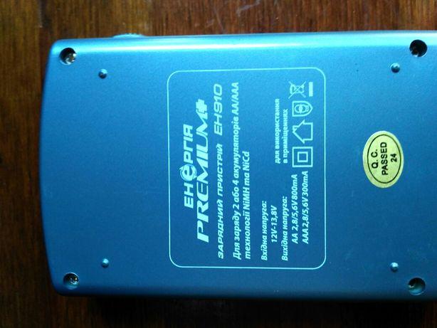 Зарядное устройство для 4 батареек
