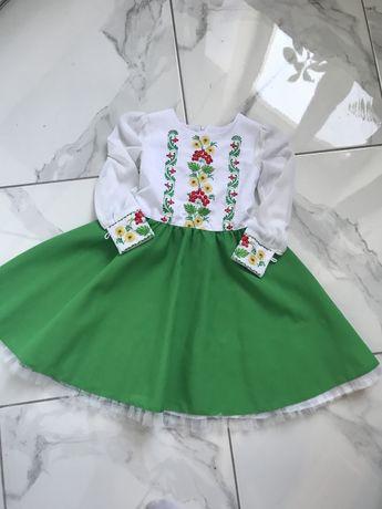 Вишиванка.Українська сукня.Плаття вишиванка на дитину 6,7,8 років