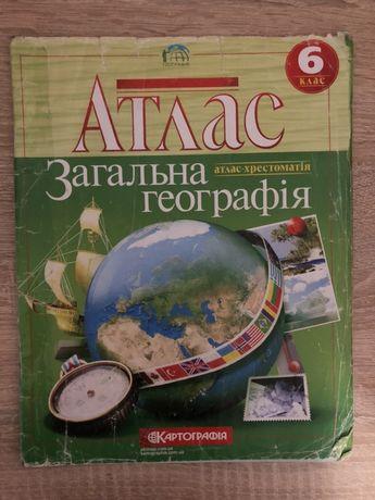 Атлас с географии для 6 класса. Немного подклеена титульная страница.