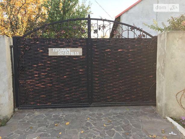 Будинок Томашпіль центр