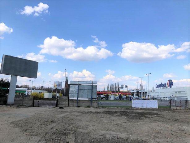 Działka pod inwestycje 1ha Łódź Górna obok Carrefour