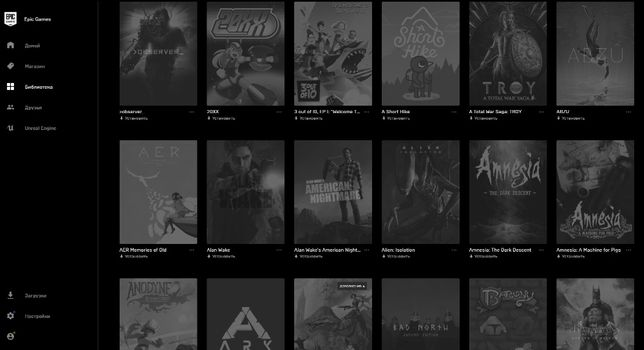 Epic Games Аккаунт, 131 игра. Subnautica/GTA V/Watch Dogs 1/2 И тд.