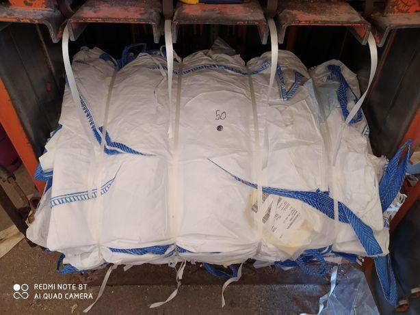 Używane Big Bagi bags wys.135cm / Najlepsza cena !