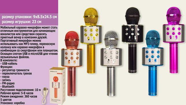 Микрофон караоке юсб зарядка M133 Детский микрофон
