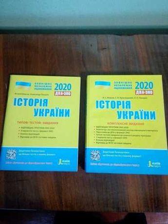 История Украины-2шт. Цена за все!!!