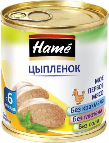 Hame мясное пюре по 45 рублей