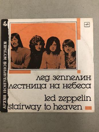 Winyl Led Zeppelin Stairway to heaven