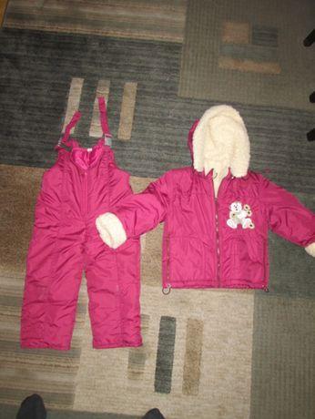 ciepła kurtka plus spodnie rozmiar 110 - POLECAM