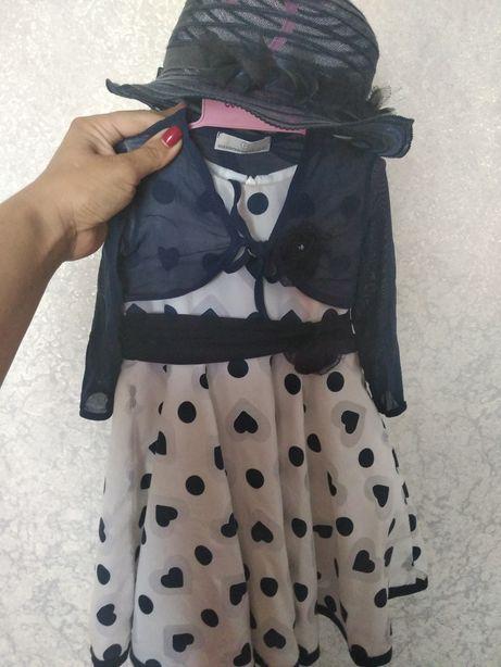 Модное платье со шляпкой и болеро