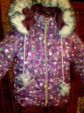 Комбинезон костюм зимний