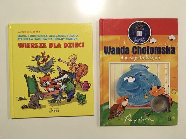 Wiersze - dziecięca klasyka - 2x książka / książeczka