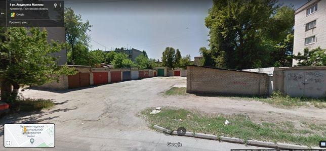 Продам гараж в самом Центре города по улице Академика Маслова