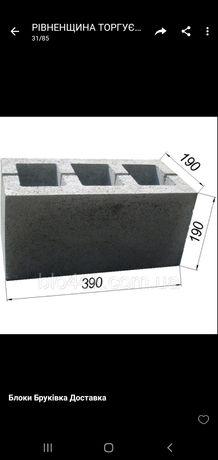 Блоки з відсіву Вібробресовані блоки 20 20 40 Бруківка