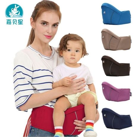 Хипсит стул переноска детей малышей hipseat
