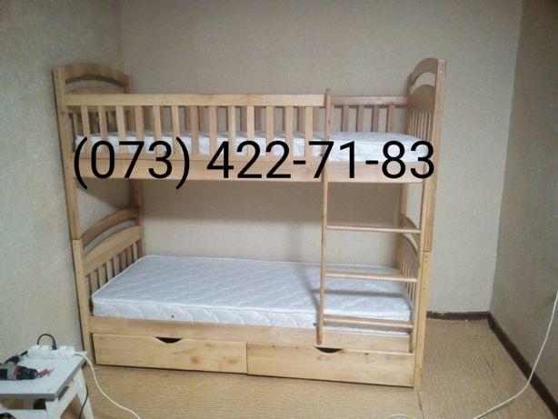 Детская двухъярусная кровать - трансформер КАРИНА