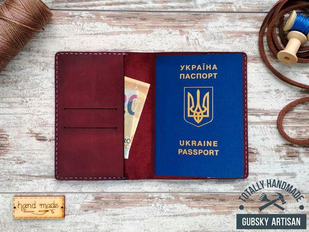 Обложка для паспорта чехол для документов из кожи