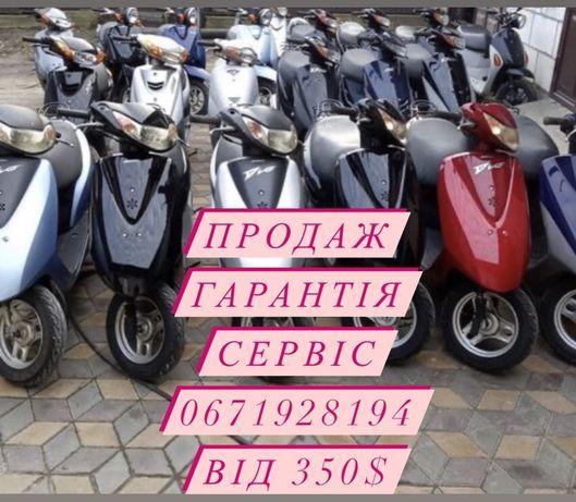 Скутер Японія Без пробігу по Україні