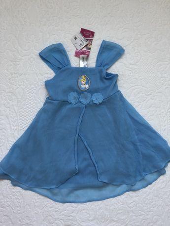 Vestido Cinderela Novo