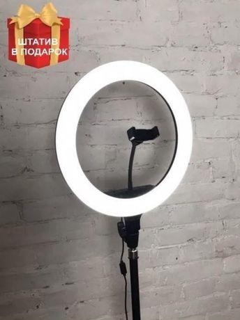 Кольцевая лампа LED 36см в подарок 2.1м штатив с телефонным держателем